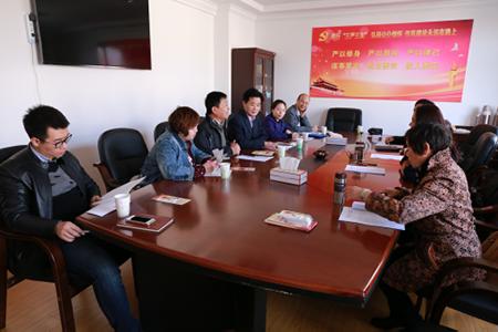 6年3月4日,河北省廊坊市总工会副主席王泰山一行7人到我市总工会